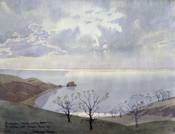 Все замерло – холмы, деревья, тучи – в лиловом... 1927 год
