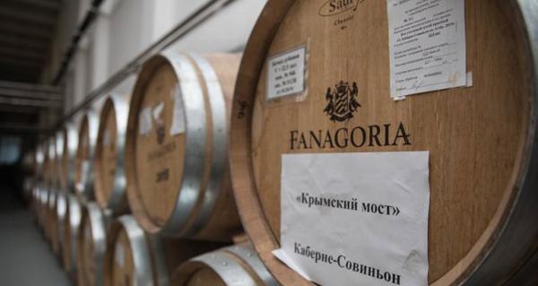 fanagoria_