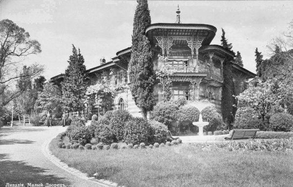 maliy-dvorec-livadiya