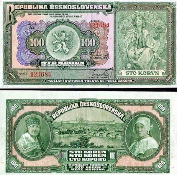 Дизайн чешских денег - в 100 кронт Альфонса Мухи, 1920 год