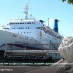 Круизный лайнер из Сочи в Крым