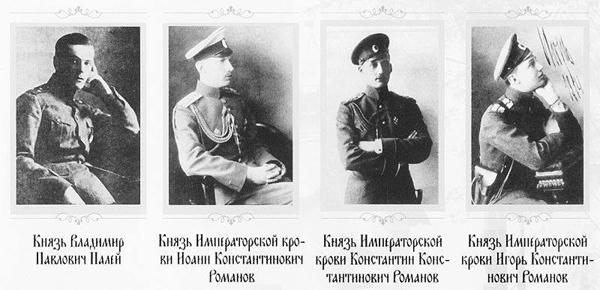 1918-расстреляны