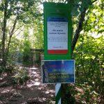 Бесплатное посещение природных заказников Крыма
