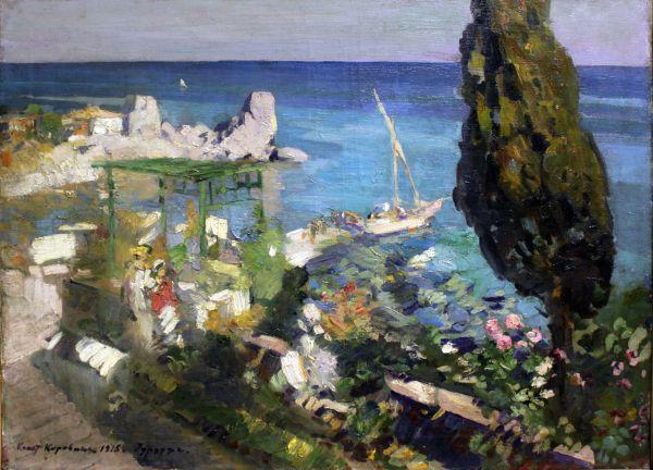 Гурзуф, Константин Коровин, 1913