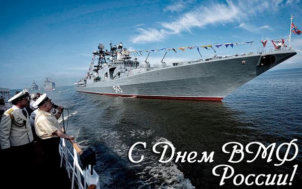 27-июль-флот
