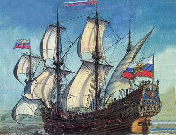 Первый корабль военно-морского флота России - фрегат Орёл. 1669 год
