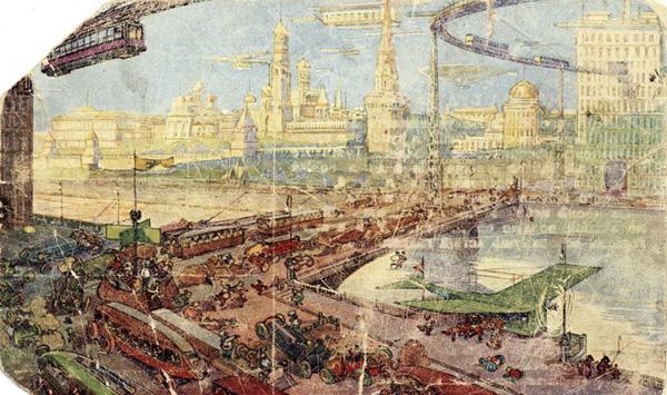 Москва будущего-