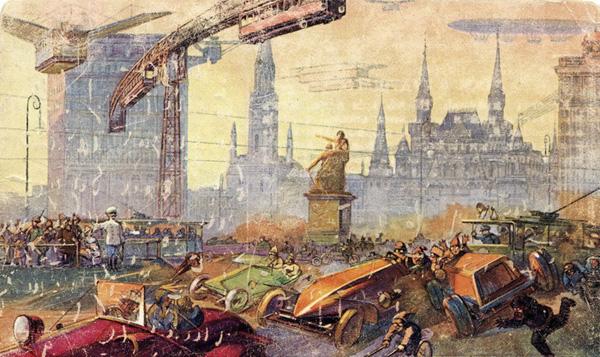 Москва будущего-5