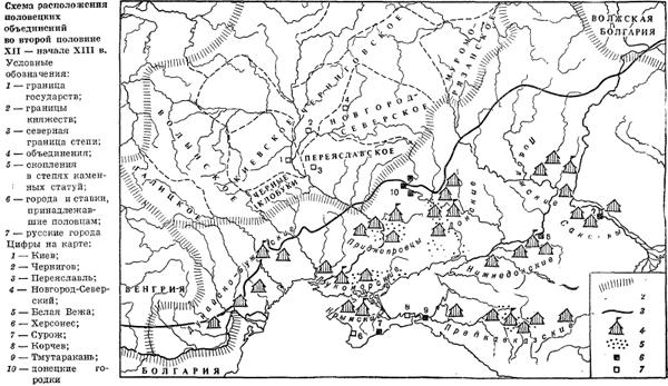 карта-Крым+Лукоморье