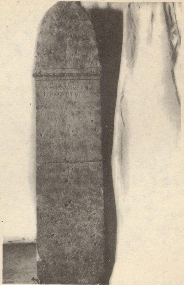 00-Надгробие Амбатии, дочери Геродота, второй половины IV в. до н.э.