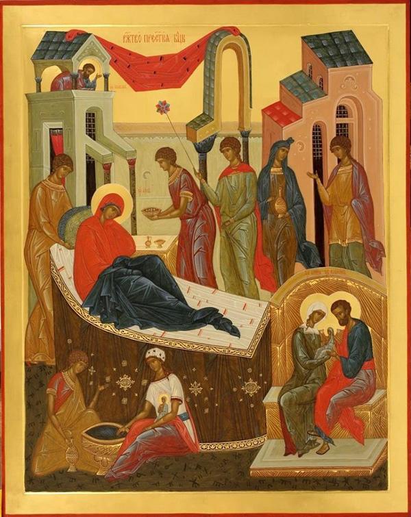 21 сентября - Рождество Пресвятой Богородицы.--