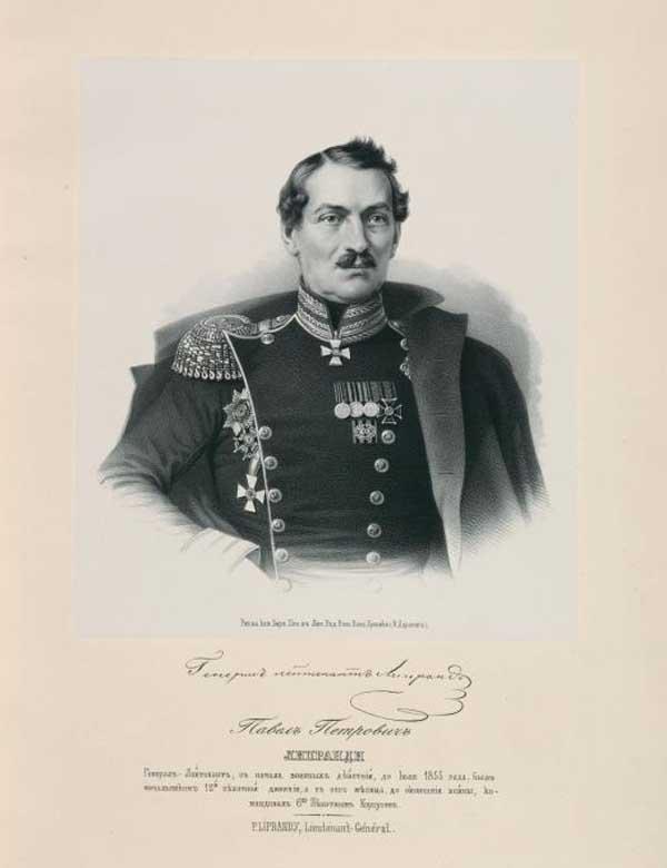 0-Генерал-лейтенант Павел Петрович Липранди.