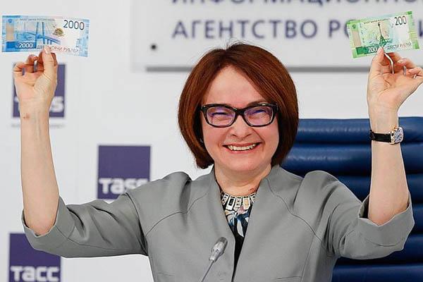 0-Глава Банка России Эльвира Набиуллина