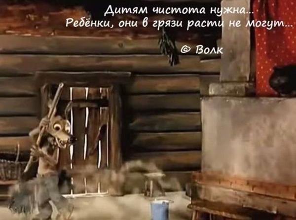 00-волк