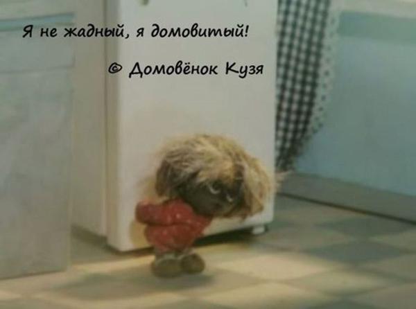 00-кузя