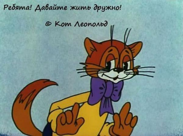00-леопольд