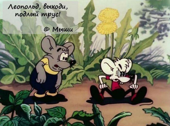 00-мыши