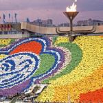 Сегодня в Сочи открывается Всемирный фестиваль молодежи и студентов