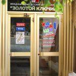 Открытие выставки народного фотоклуба «Ялта»