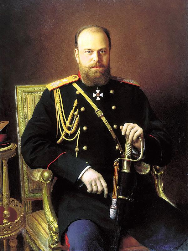 0-Александр Александрович