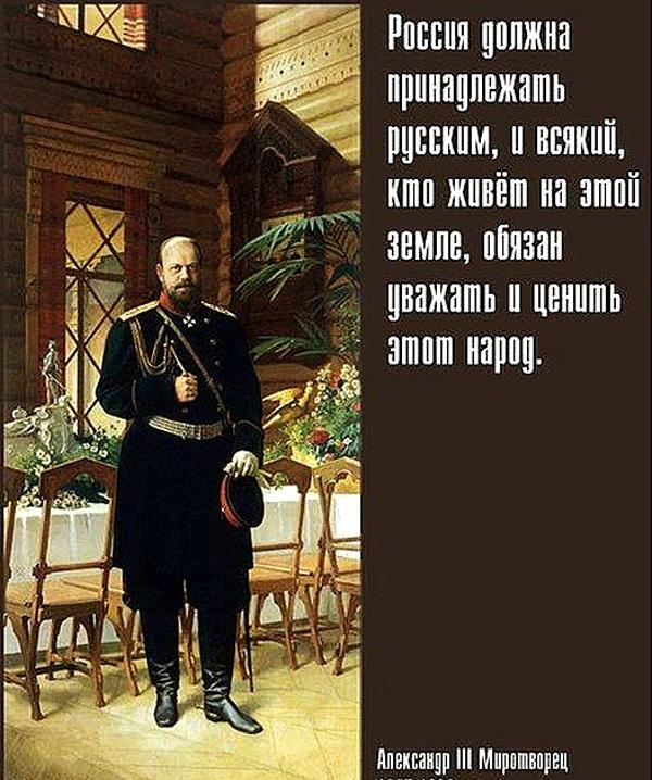 0-Россия