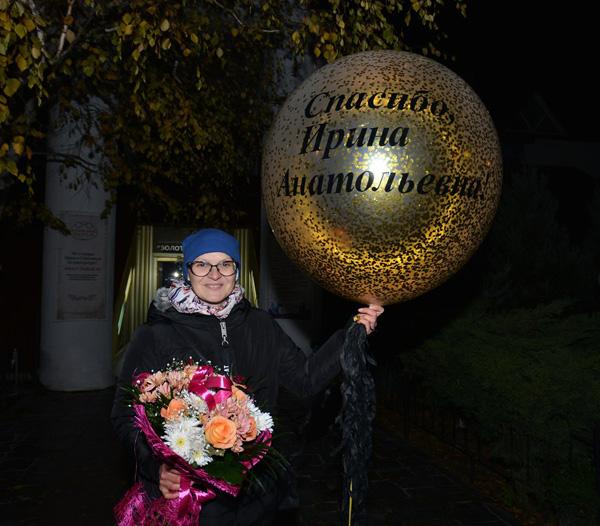 0-Фаустова Ирина Анатольевна