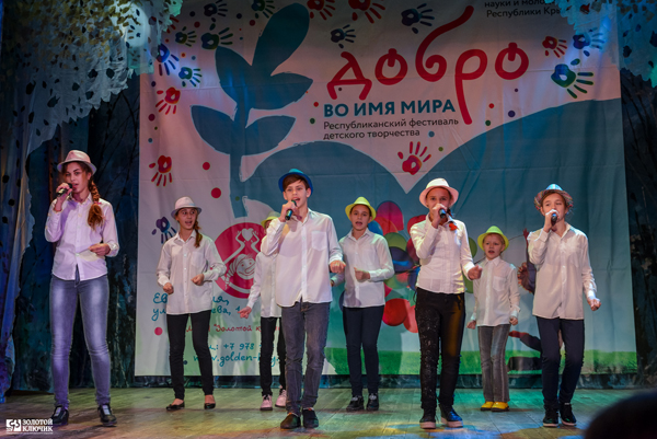 0-!dobro_vo_imya_mira (23)