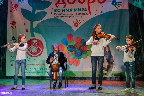 0-!dobro_vo_imya_mira (31)