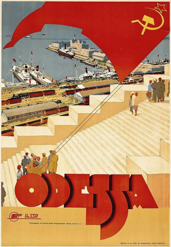 00-Посетите Одессу.