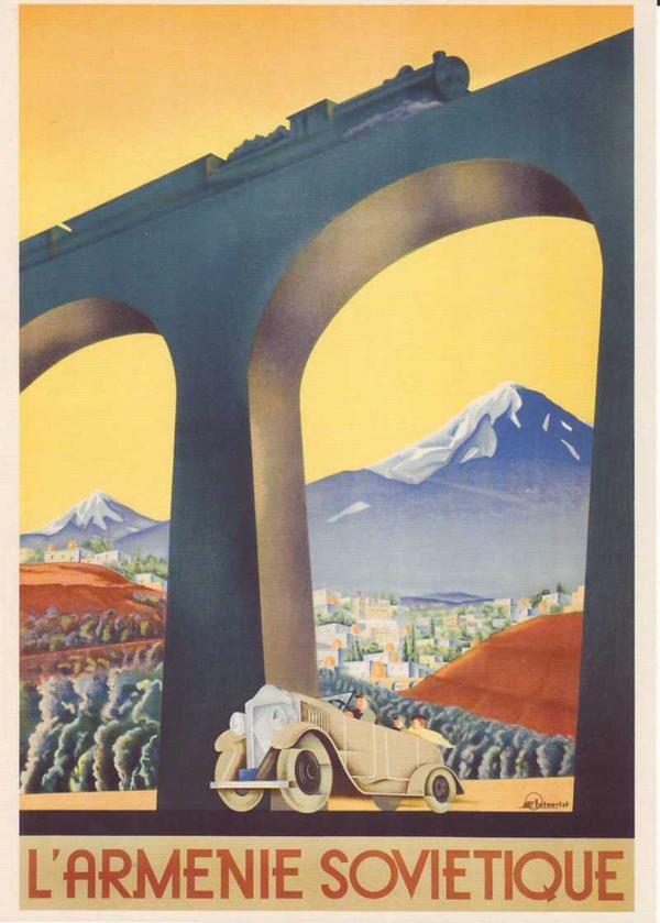 00-Посетите советскую Армению.