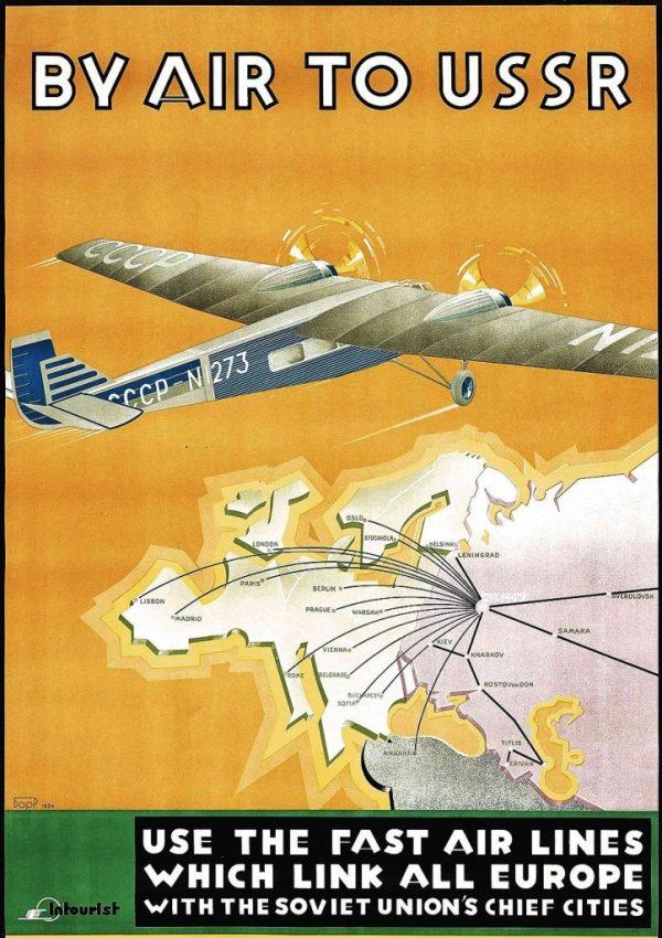 Приглашаем совершить воздушный авиаполет в СССР.