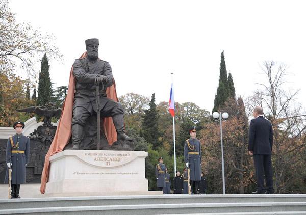 00-Путин и александр-3