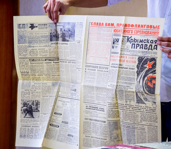 00-газета