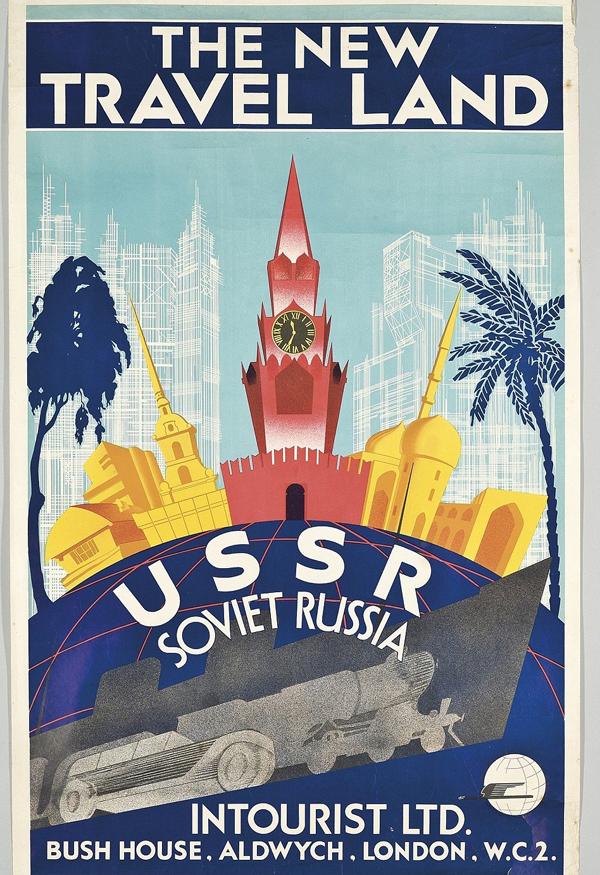 00-путешествий в СССР - Советский Союз.