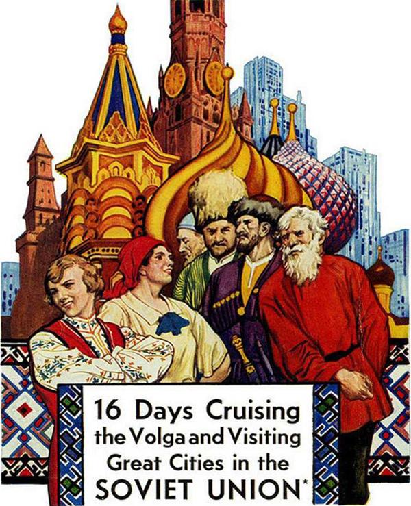 00-16 дней круиза по Волге и посещения крупнейших городов СССР