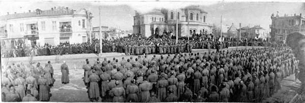 1917-присяга