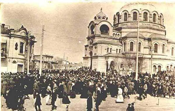 1917-