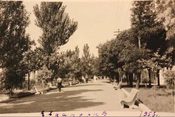 набережная, 1953