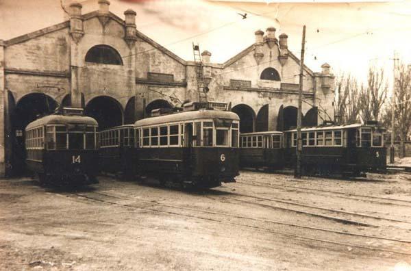 трам-депо
