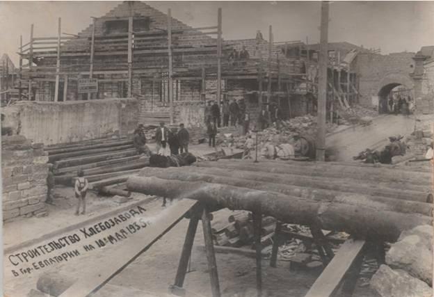 """В 1935 году был построен евпаторийский хлебозавод, рядом с """"Гёзлёвскими воротами"""""""