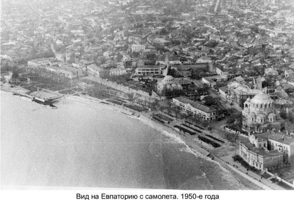 1950 евпатория -вид сверху