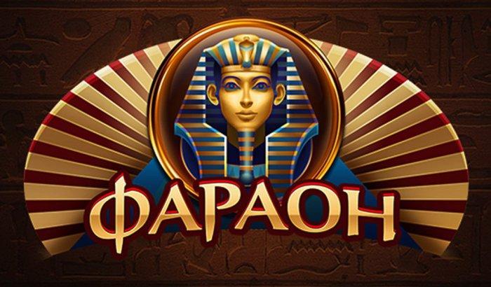 pharaot