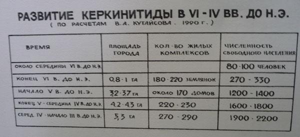 -P1240589