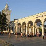 Тайны Симферопольского вокзала