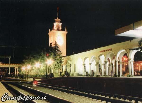 вокзал5