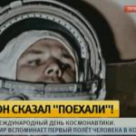 Лучшие места для знакомства с космосом в Крыму