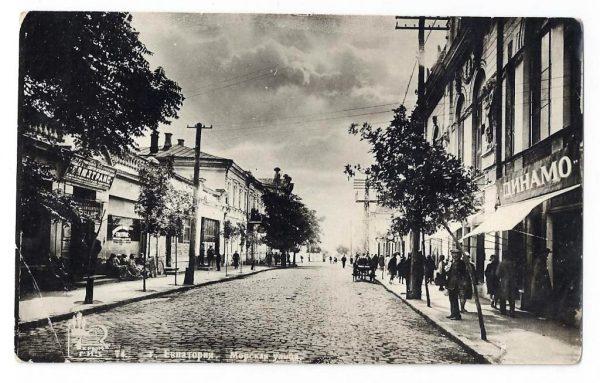 Улица Морская ( ныне Караева