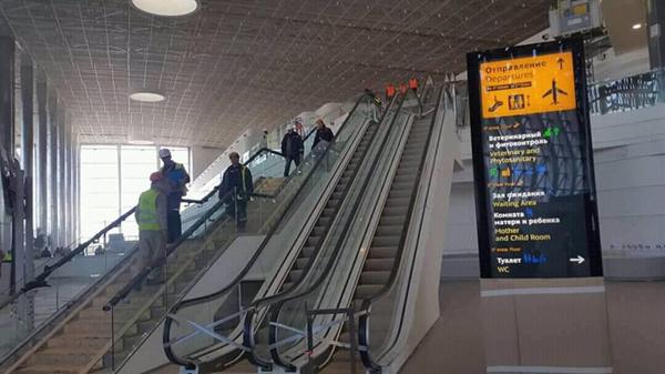 0-эскалатор