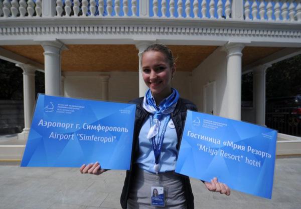 00-проекты-yalta-forum-ekonom-2-в-2016-