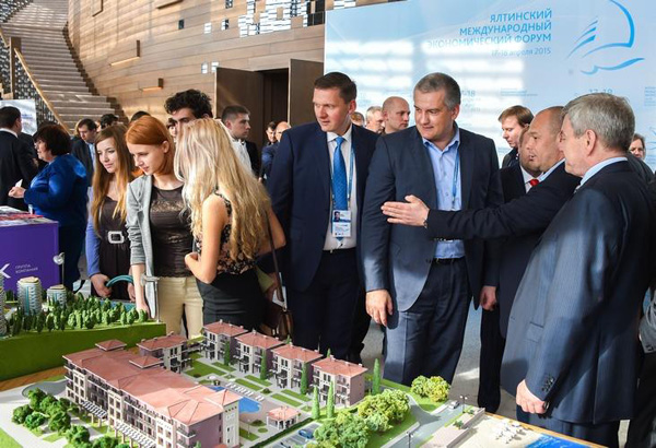 Инвест-проект 2015 года строительства Морского квартала в Алуште